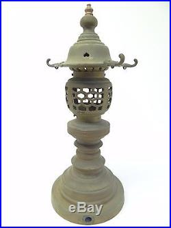 Vintage Used Metal Brass and Copper Decorative Asian Lamp Converted Light Parts